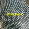 四川熱鍍鋅鋼格板,異形鋼格板,鋼格板廠家