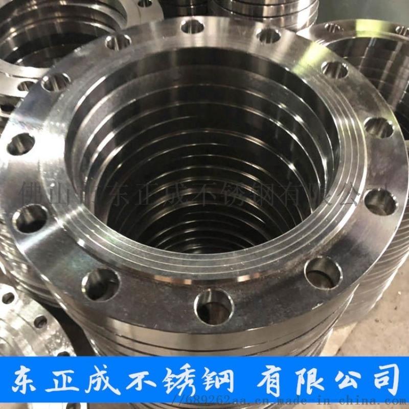 江西不鏽鋼法蘭生產廠家,供應304不鏽鋼法蘭