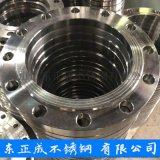 江西不锈钢法兰生产厂家,供应304不锈钢法兰