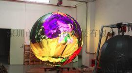 LED异型全彩屏,LED球形显示屏