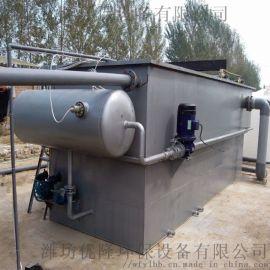平流式溶气气浮机 气浮沉淀过滤一体机 气浮机设备