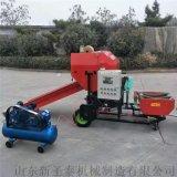 甘肃养殖场打捆包膜机 农业补贴半自动打捆包膜机
