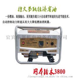 冈本3800便携式3千瓦汽油发电机2.8KW价格