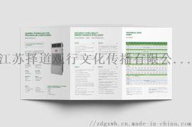 南京标识设计公司哪家好