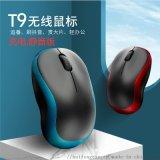 新款充电无线鼠标 静音办公2.4G鼠标工厂现货