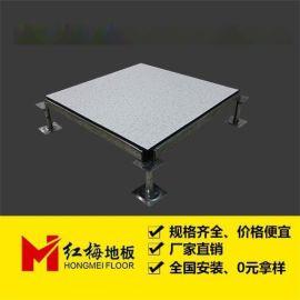 天水厂家耐磨PVC防静电地板 电子厂防滑防静电地板