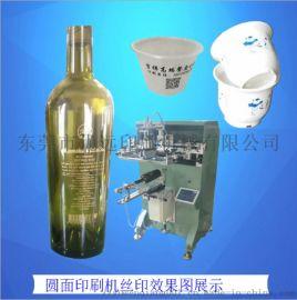 云浮市印刷机东莞市丝网印刷机深圳市印刷机制造厂家