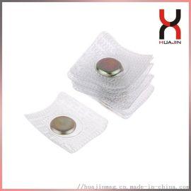 供应圆形磁铁扣 PVC磁扣磁铁 服装磁铁服饰辅料扣