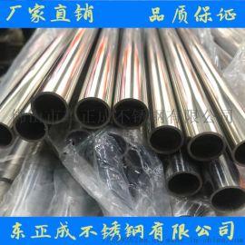贵阳201不锈钢焊管厂家,光面不锈钢焊管规格表