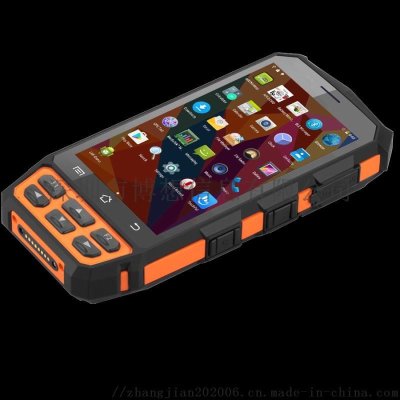中性出货C5000二维+RFID+   手持机