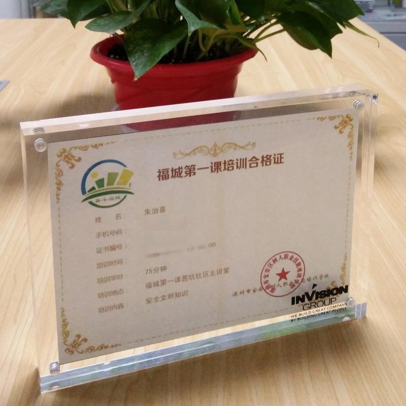 深圳工厂专业定制 亚克力相框 强磁