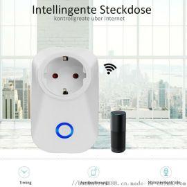 跨境电商美规规WIFI智能语音控制转换插座
