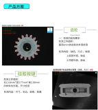产品尺寸视觉测量  零件有无检测