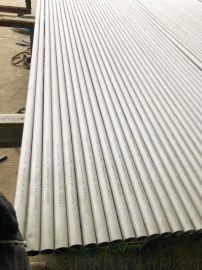 2205双相钢管厂 S22253不锈钢管报价