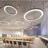 室內弧形鋁方通吊頂幕牆裝飾造型工藝鋁方通規格定製