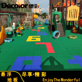 陕西宝鸡幼儿园悬浮地板镂空设计