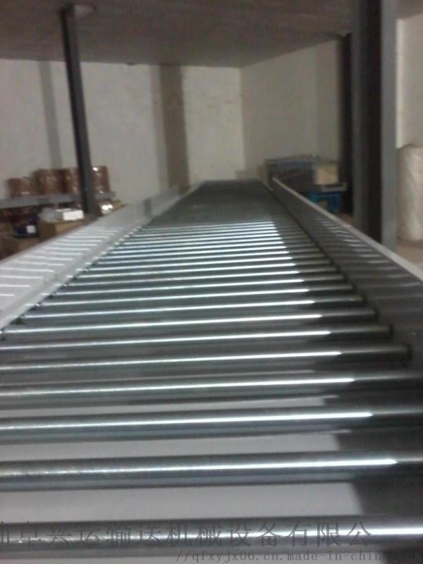 自動化流水線 生產分揀傾斜輸送滾筒 六九重工 輥道