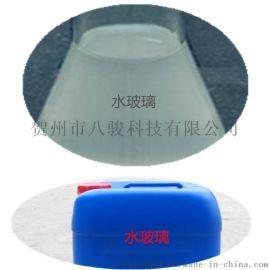 广西建筑水玻璃 硅酸钠泡花碱