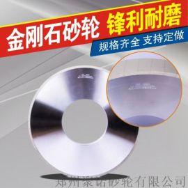 树脂金刚石砂轮 不锈钢打磨平行砂轮 定制