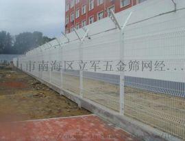 广东广州桃型柱护栏机场双圈刺绳护栏铁路护栏隔离栅