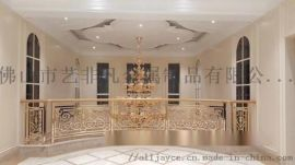 懂生活的铝艺楼梯 增加整体家里的生机感