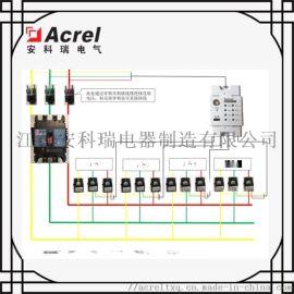 安徽黄山电力大数据+环境监测系统手机app**