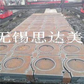 Q345D钢板零割,厚板切割,钢板加工