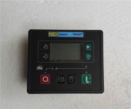 凯讯GU3310-00发电机组控制器