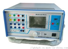 微机继电保护综合测试仪_校验仪厂家