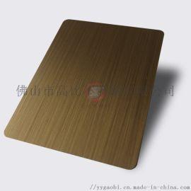 高比手工拉丝黄古铜(发黑)供货商/红古铜板厂家直销