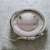 卫生级卡箍人孔盖 奶桶专用DN450mm