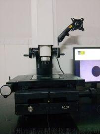 诺云精密仪器定制测量显微镜 工业显微镜