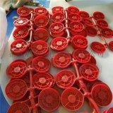 EVA热熔垫片 隧道热熔垫片 白色红色热熔垫片
