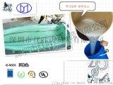 玻璃钢管道制作专用硅胶