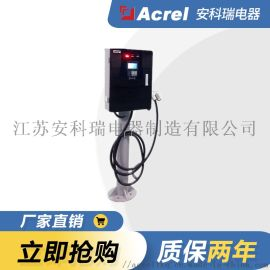 AEV-AC007DL 落地式7kw充电桩