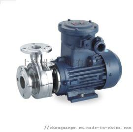 州泉 WB(S)不锈钢离心泵卧式耐腐蚀微型离心泵