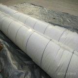 白色盖草地布, 辽宁1.2米宽PP防草地布
