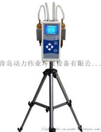 大气采样器环境空气手持式