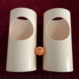 刚玉陶瓷管,耐高温陶瓷管,绝缘陶瓷管加工定制