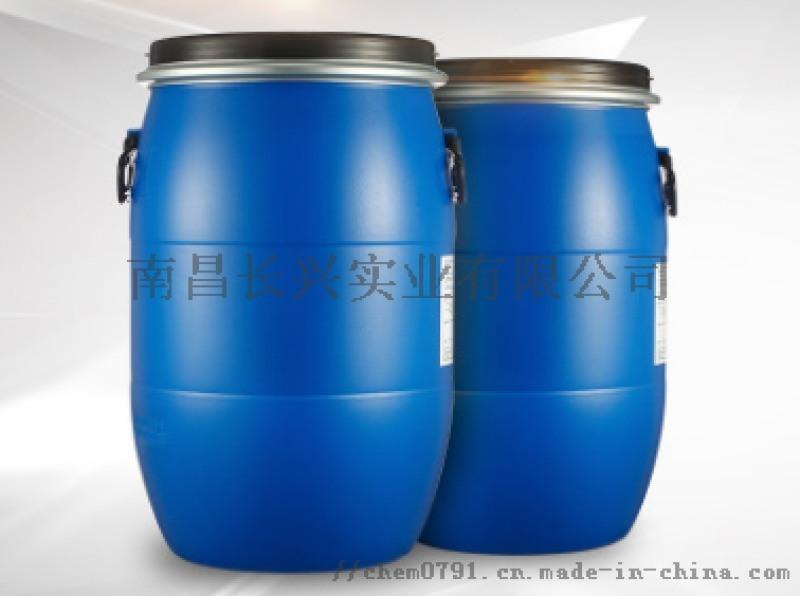 厂家直销通用型高效有机硅消泡剂