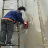 自粘防水板, 寧夏1.5mmEVA防水板