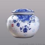 膏方罐子廠家 景德鎮陶瓷罐 500ml膏方罐套裝