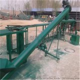 219管径水泥粉上料机 各种长度螺旋提升机LJQC