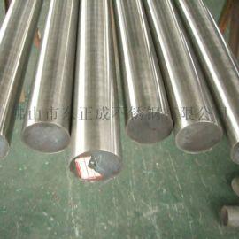 海南304不锈钢棒材规格表,光面不锈钢棒材现货