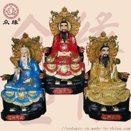 大型佛像厂家 三清道祖神像 树脂雕塑混元老祖神像