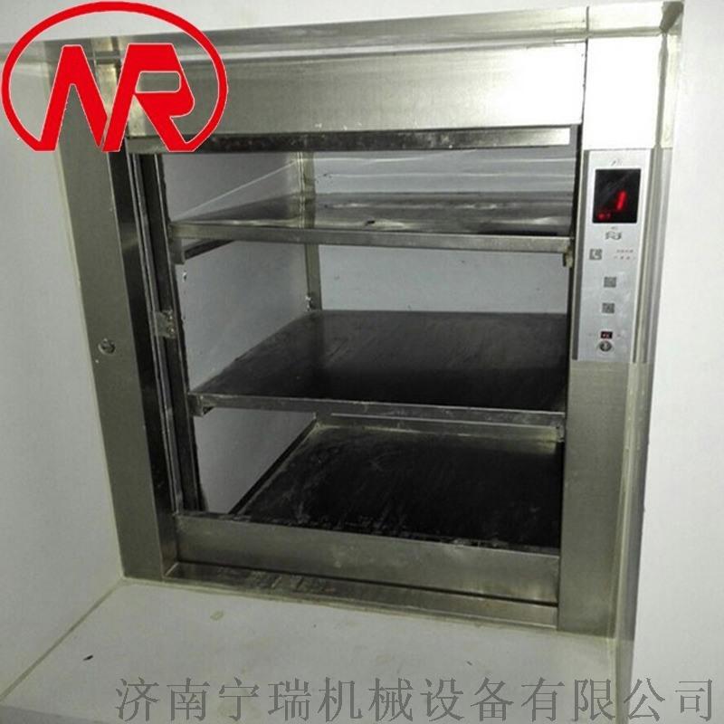定制**不锈钢传菜电梯  湖北上下楼餐梯