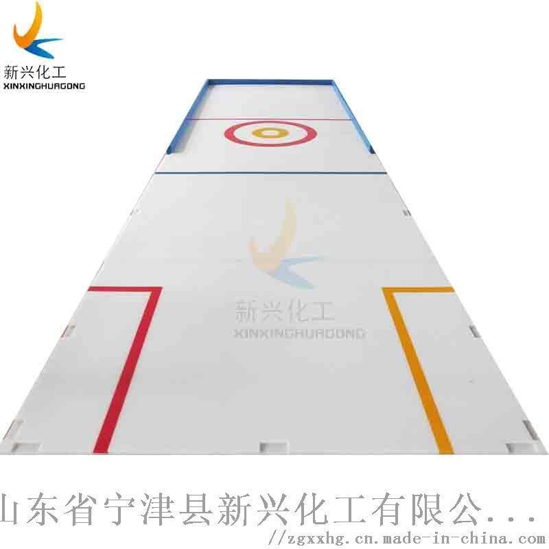 板A滑冰板A仿真冰板生产厂家