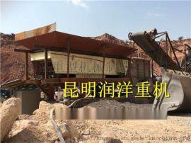 云南昆明小型柴动石料破碎机 煤矿破碎机
