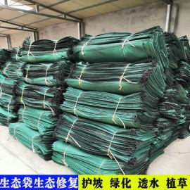 护坡绿化袋, 宁夏丙纶无纺土工布袋