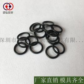 EPDM防水橡胶O形圈 耐温卫浴设备O型密封圈